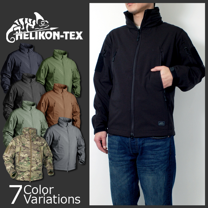 Características Softshell Helikon Tex Gunfighter